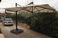 зонт консольный